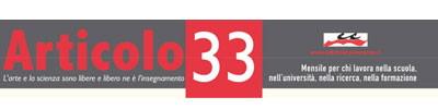 logo articolo33